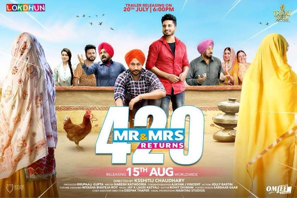full cast and crew of Punjabi movie Mr.& Mrs. 420 Returns 2018 wiki, Mr.& Mrs. 420 Returns story, release date, Mr.& Mrs. 420 Returns Actress name poster, trailer, Photos, Wallapper