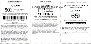 free Joann coupons march 2017