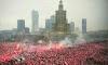 """Más de 200.000 patriotas marchan en Polonia bajo el lema: """"Dios, honor y Patria"""""""