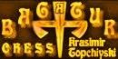 Jurek Chess Ranking (JCR) - Page 2 Bagatur_64bit
