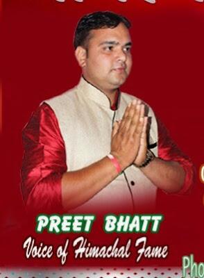 Preet pal singer Mangal himachal for jagran