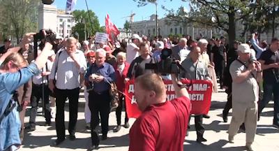 1 мая в Украине состоялись немногочисленные митинги коммунистов