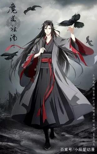 تقرير اونا Mo Dao Zu Shi 2 (الموسم الثاني)