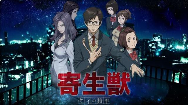 Top Anime Like Tokyo Ghoul - Parasyte The Maxim (Kiseijuu Sei no Kakuritsu)