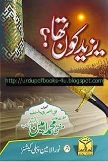 Yazeed Kon Tha PDF URDU Kitabs