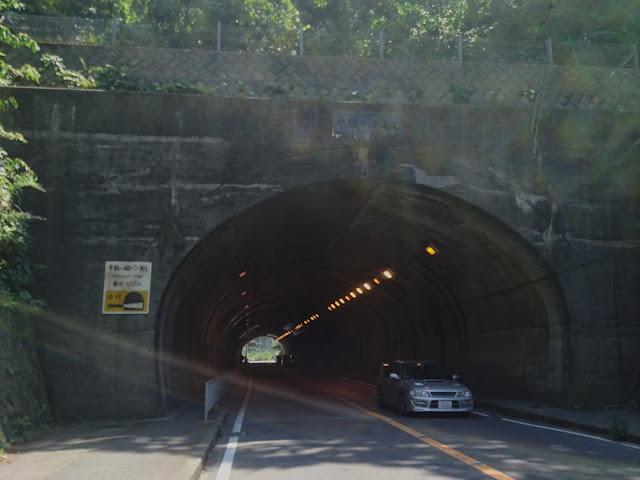 千駄ヶ崎トンネル