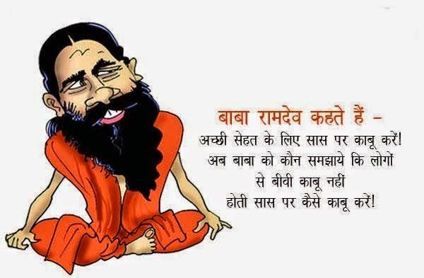 ... Banta Jokes in Hindi National Language | Free SMS Jokes on Mobile