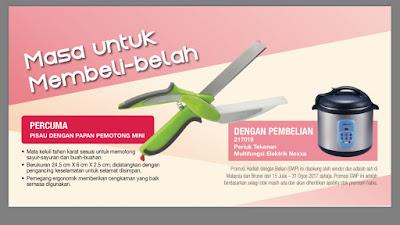 Promosi Periuk Noxxa: Dapat 2 Free Gifts, Jom Grab!