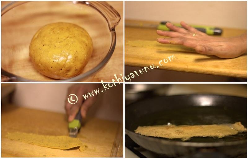 Fafda Jalebi Recipe - Gujarati Snack - Kothiyavunu.com