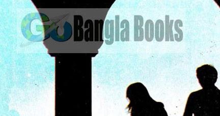 15 Best Kamsutra book images | Kamsutra book, Books, Black