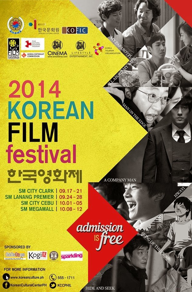 Korean Film Festival 2014 in the Philippines at SM Cinema for Free