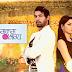 Kumkum Bhagya : Beeji demands Abhi divorcing to Pragya But....