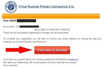 UPPCL Online Registration Kaise Kare
