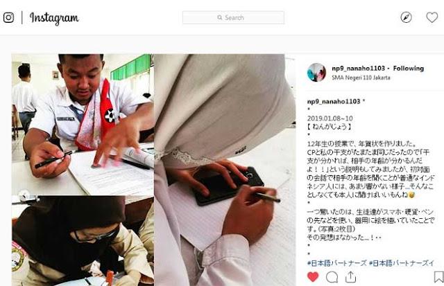 sensei nanaho instagram