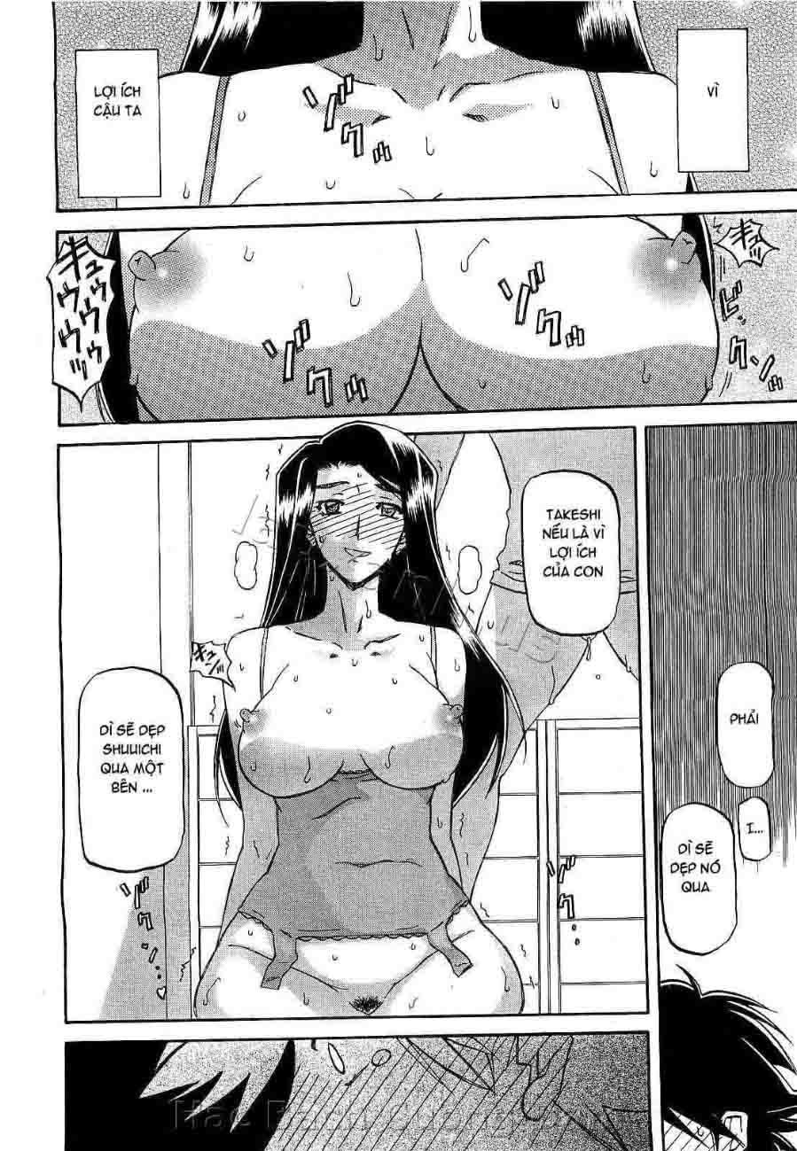 Hình ảnh hentailxers.blogspot.com0071 trong bài viết Manga H Sayuki no Sato