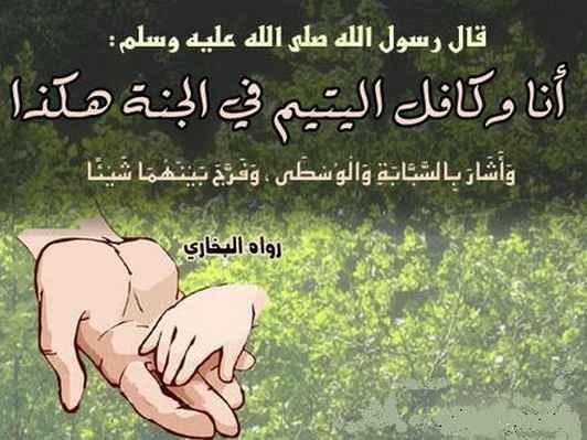 قصة المرأه وبناتها والشيخ المسلم والرجل النصراني
