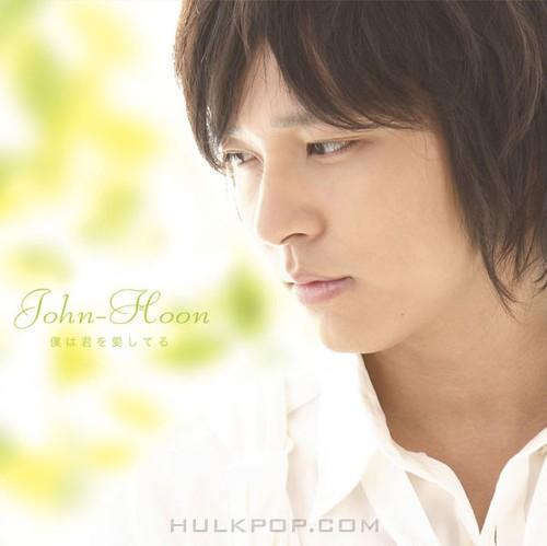 John-Hoon – Boku Ha Kimi Wo Aishiteru – EP