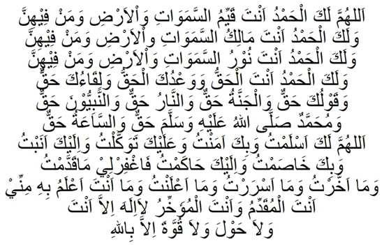 Bacaan Doa Setelah/Sesudah Sholat Tahajud Arab Latin Artinya