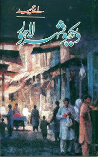 Dekho Shehar Lahore Urdu Novel by A Hameed