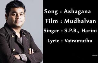 Azhagana Rakshasiyea Song | Mudhalvan | A.R. Rahman