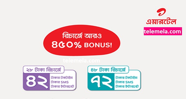 Airtel 28tk and 48tk recharge 450% bonus offer