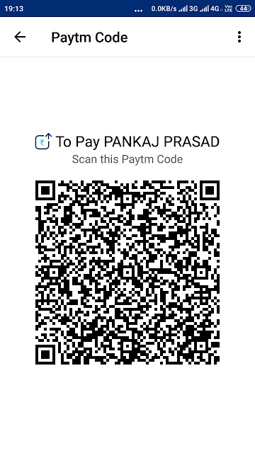 Use for ST Help payment