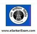 UPPCL AO, AA Final Result 2018