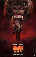 kong skull island nuevo poster 3