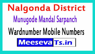 Munugode Mandal Sarpanch Wardmumber Mobile Numbers List Part I Nalgonda District in Telangana State
