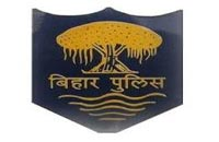 Bihar Police Jobs 2019 – Forest Guard 902 Posts