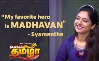 Interview with Actress Syamantha – Best Moments