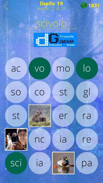 650 Foto soluzione pacchetto 19 livelli (1-25)