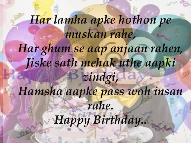 Happy Birthday Wishes Sms Messages In Hindi For Girlfriend