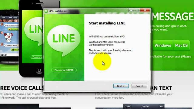 تحميل برنامج لاين للكمبيوتر