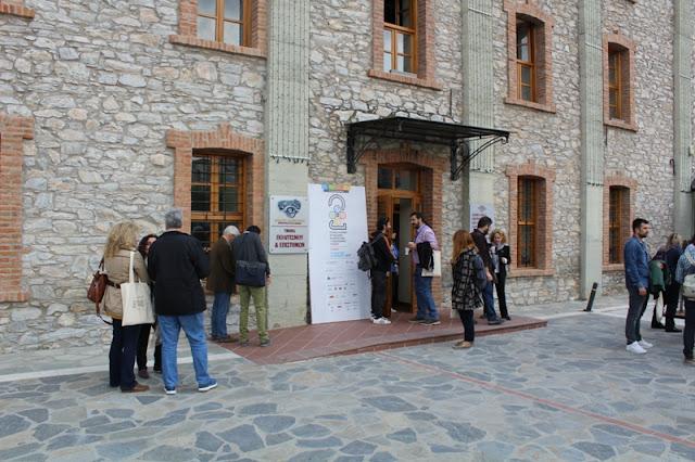 Ξεκίνησε το 2ο Πανελλήνιο Συνέδριο Marketing και Branding Τόπου στη Λάρισα (ΠΡΟΓΡΑΜΜΑ)