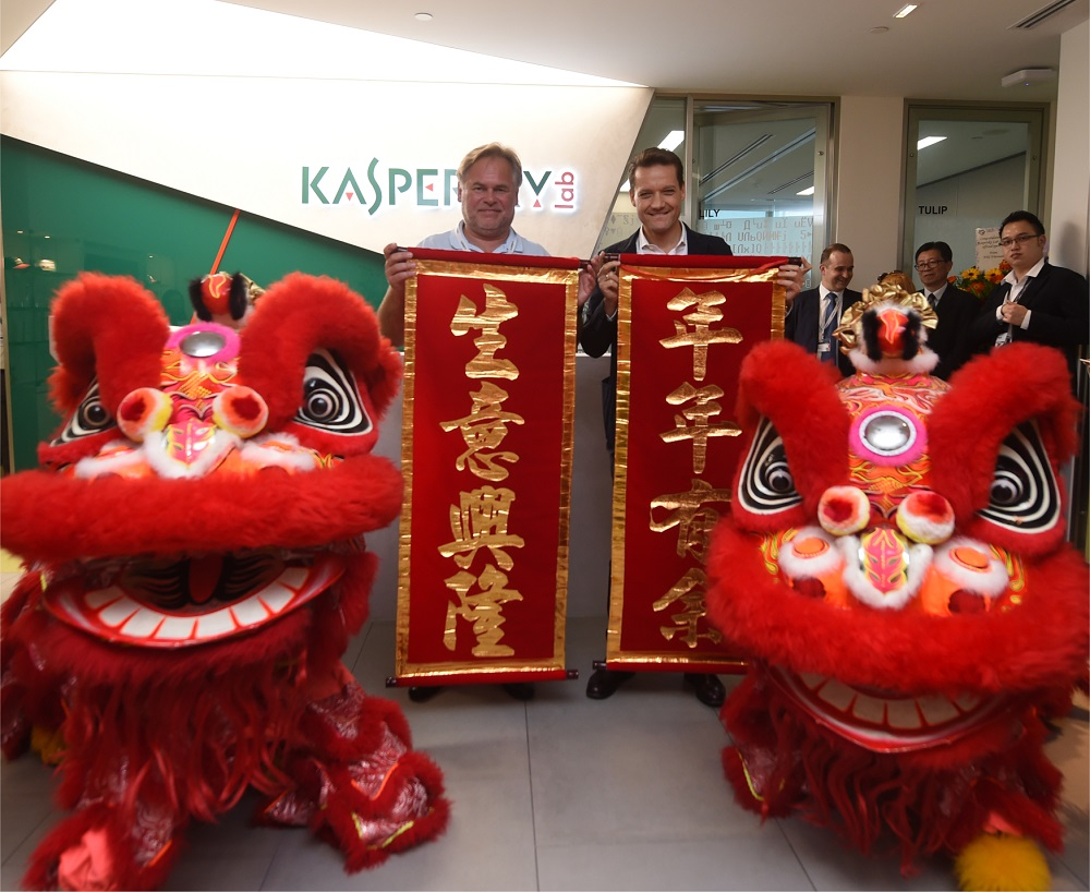 Kaspersky Lab Announces Opening of New APAC Headquarters