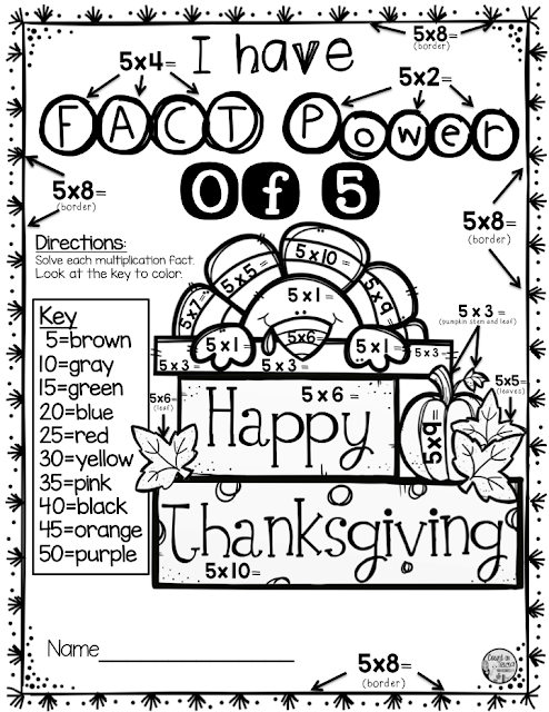 Thanksgiving Math Centers Multiplication Facts Practice Freebies