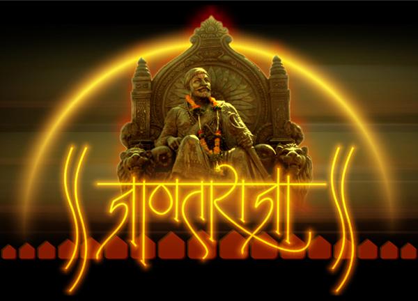 Shivaji Raje 3d Wallpaper Shivaji Maharaj The King Of Maratha Empire India