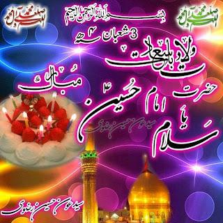 3-shaban-wiladat-mubarak-hazrat-imam-hussain-as