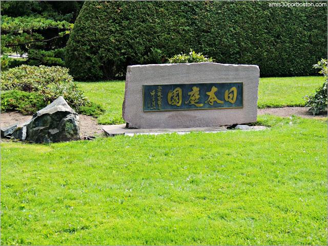 Jardín Japonés del Jardín Botánico de Montreal: Rocas Peridotita