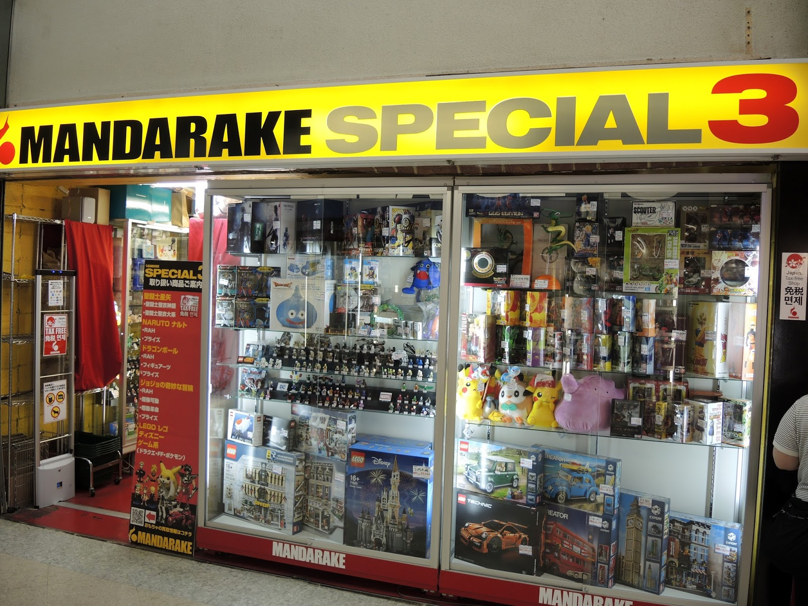 At Special 3 They Sell Figurine And Other Goods Of Japanese Anime Manga That Is Popular World Wide