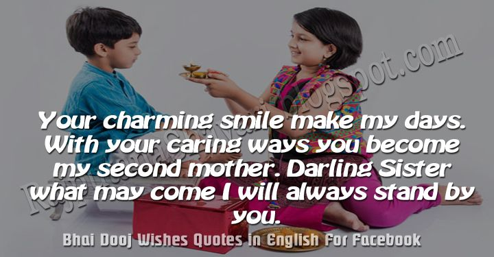 50 Best Bhai Dooj Wishes Quotes For Facebook
