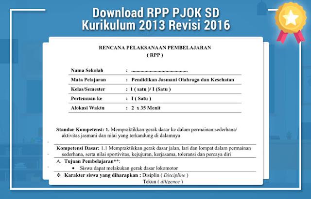 RPP PJOK SD Kurikulum 2013 Revisi 2016