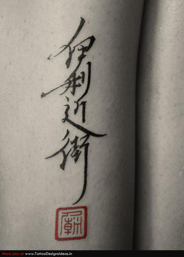 6 Gambar Tato Huruf Kanji Jepang | Tato Keren di Tangan