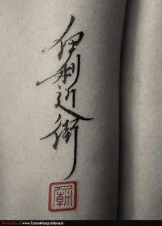tato tulisan jepang yang bagus
