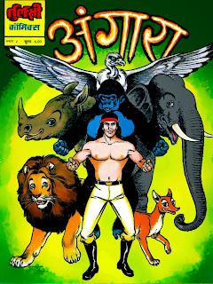 Angara comics tulsi comics