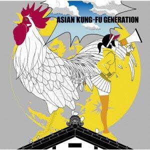 ASIAN KUNG-FU GENERATION - After Dark Lyrics