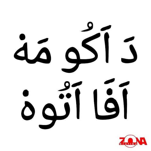Cara Membuat Tulisan Arab ( Da Aku Mah Apa Atuh ) dengan