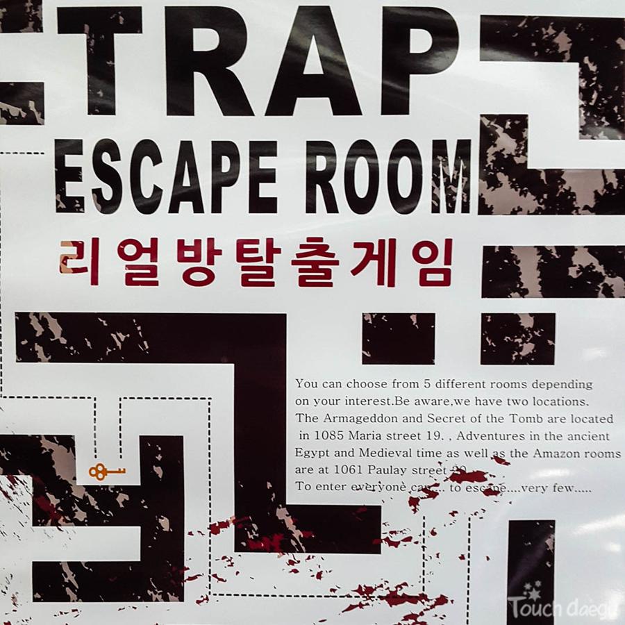 Daegu Escape Room