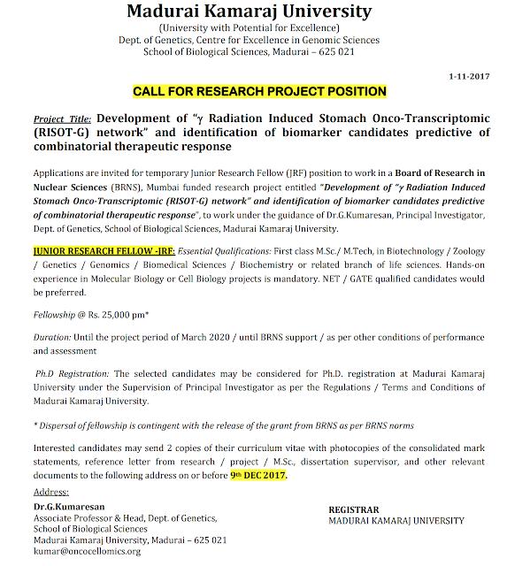 Madurai Kamarajar University Recruitment 2017